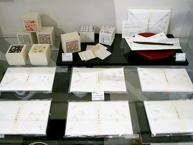 古川紙工 懐紙 色紙小箱